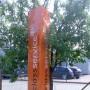 Preise für ovale gebogene Pylone Preisübersicht Werbepylone P60