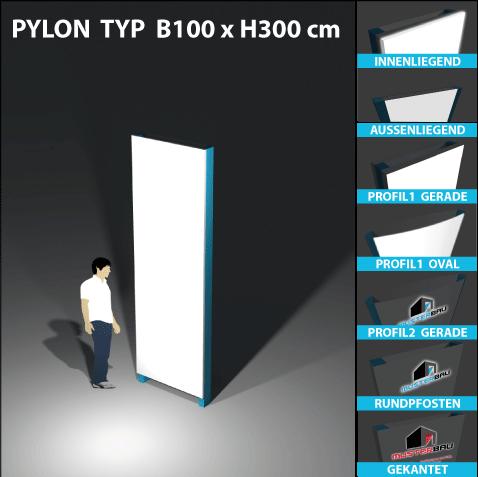 pylon-100x300-beleuchtet