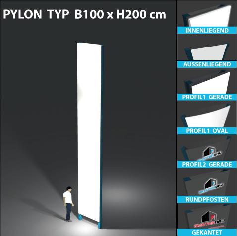 pylon-100x800-beleuchtet