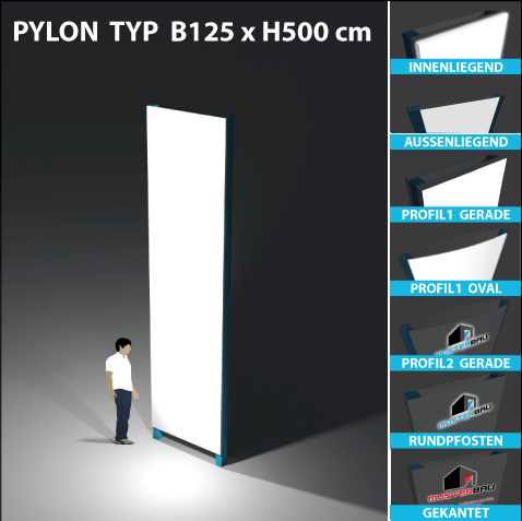 pylon-125x500-beleuchtet