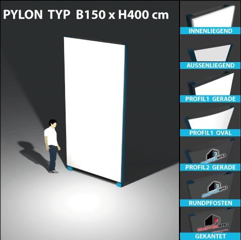 pylon-150x400-beleuchtet