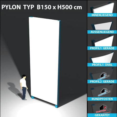 pylon-150x500-beleuchtet