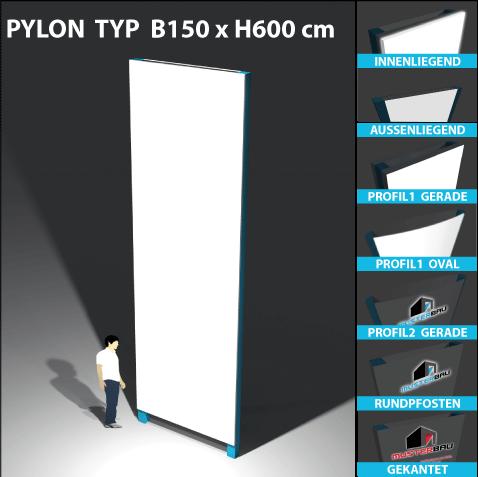 pylon-150x600-beleuchtet