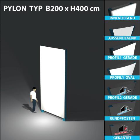 pylon-200x400-beleuchtet