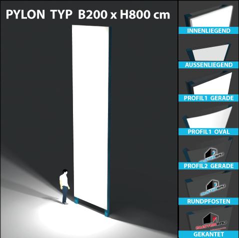 pylon-200x800-beleuchtet