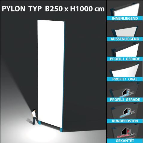 pylon-2500x1000-beleuchtet