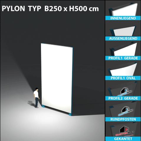 pylon-250x500-beleuchtet