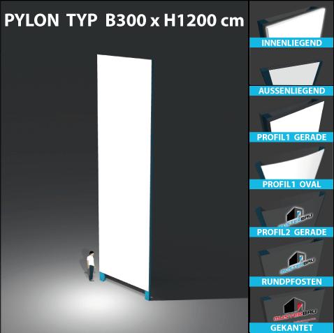 pylon-300x1200-beleuchtet