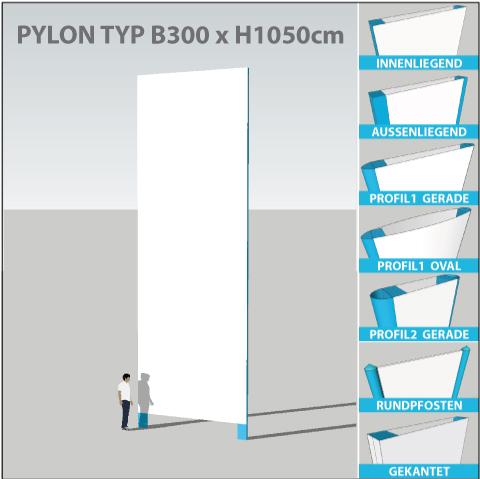 pylon- pylone24-profi-300x1050