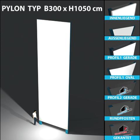 pylon-pylone24-profi-300x1050_beleuchtet