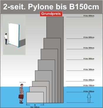 Pylone B150cm
