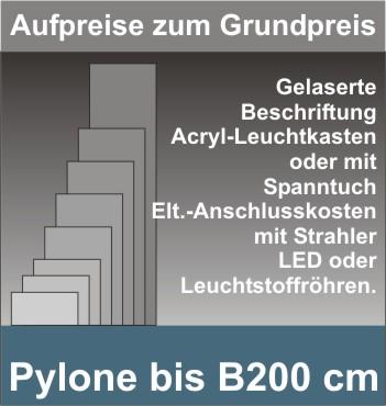 Viereck Pylone B200cm beleuchtet