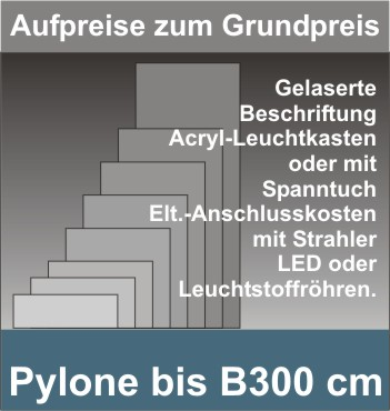 Viereck Pylone B300cm beleuchtet